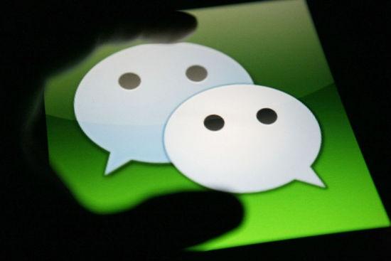 微信朋友圈与公众号营销运营的100个实用技巧