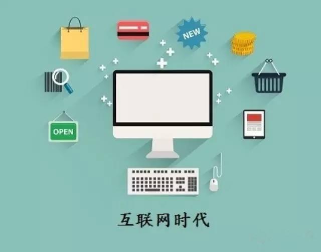 个人站长运营网站如何赚钱?简析网站运营盈利赚钱的16种模式