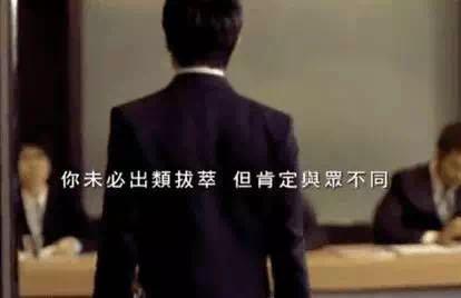 2011年广告金句奖