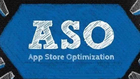 ASO优化推广基础入门知识和实操运营案例