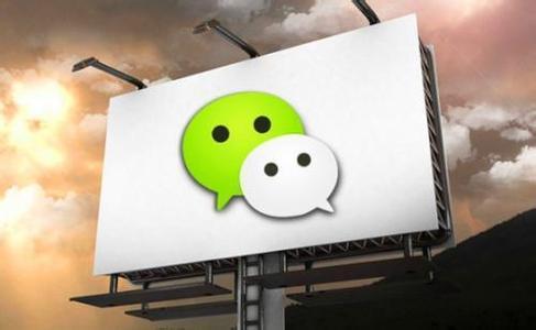 微信公众平台推广