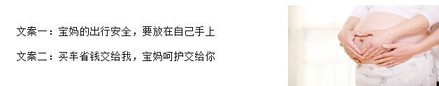 飞月:新手写推广文案,如何快速上道?